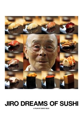 """Poster for the movie """"Jiro Dreams of Sushi"""""""