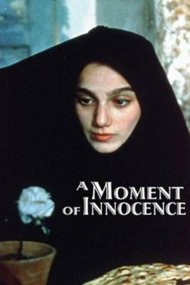 "Poster for the movie ""A Moment of Innocence"""