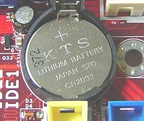 baterai CMOS yang sudah lama sebaiknya diganti yang baru