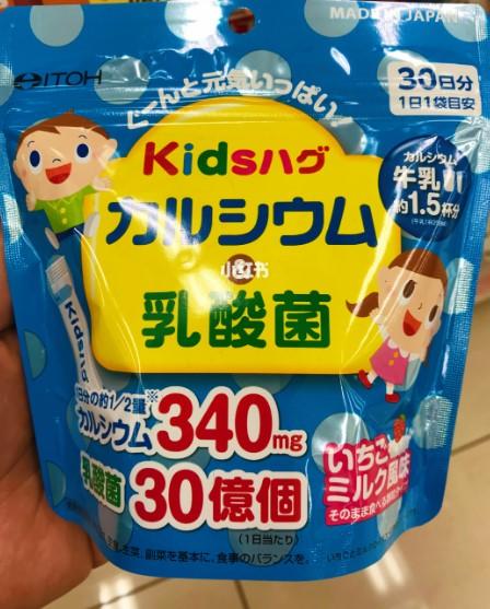 推薦8款好用的日本乳酸菌產品