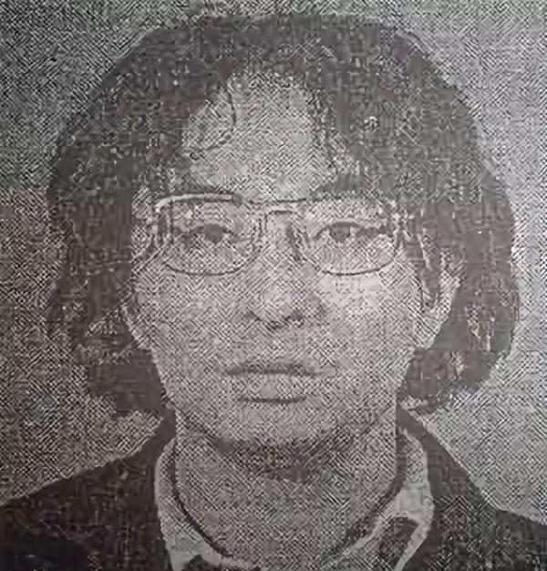 高中時的宮崎勤
