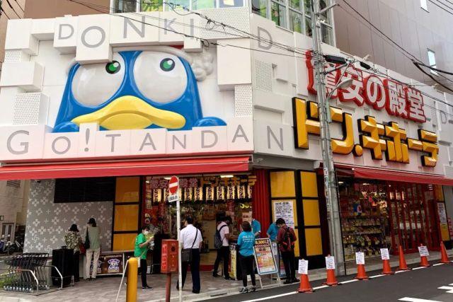 """日本必去必逛的""""10間Outlet、超市、折扣店"""""""