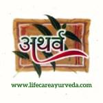 Atrharva Ayurveda Clinic