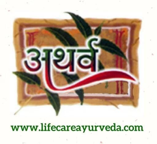 આયુર્વેદ – ભારતીયોની પોતાની શુદ્ધ અને શાશ્વત ચિકિત્સા પદ્ધતિ