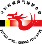 Belgian Health Qigong Federation