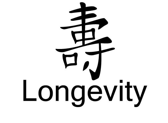 longevity-asian-writing
