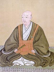 大友宗麟の肖像画