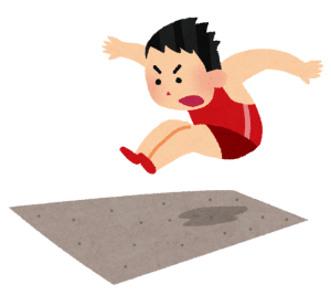 小学生 平均 走り幅跳び 走り幅跳びの平均値
