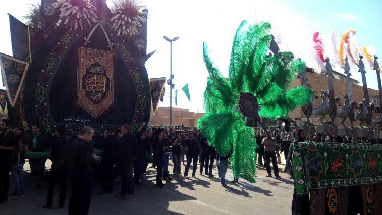 В Иране чтят традиции