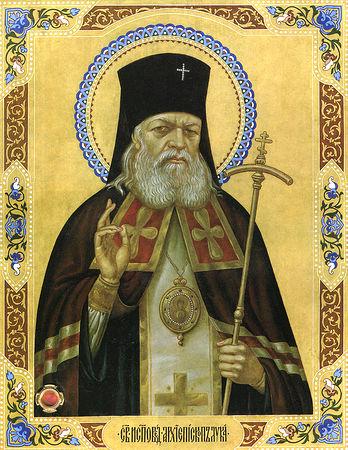 Икона Святителя Луки, Архиепископ Лука