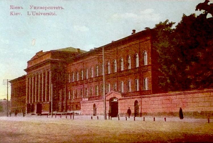 киевский университет, красный корпус киевского университета имени Шевченко