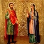 Фишки дня — 8 сентября, День памяти мучеников Адриана и Наталии, святой дня, православие, вера, религия