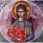 Фишки дня — 5 сентября, День мученика Луппа Солунского, православие, календарь