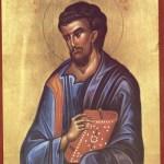 фишки дня, апостол евангелист Лука