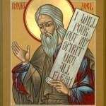 фишки дня, святой пророк Иоиль