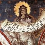 фишки дня, пророк Осия