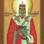 фишки дня, святитель Иона Новгородский