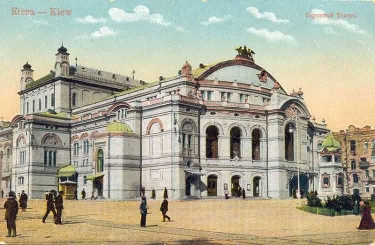 Оперный театр Киева, Опера Киева, киевская опера, опера Киев, открытка