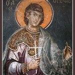 фишки дня, мученик Орест врач, Орест Тианский