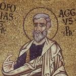 Фишки дня — 29 декабря, пророк Аггей, православный календарь