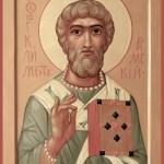Фишки дня — 8 декабря, Священномученик Климент, папа Римский