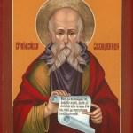 Фишки дня — 18 декабря, Преподобный Савва Освященный