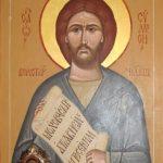 фишки дня, Святой Симеон Верхотурский