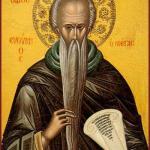 фишки дня, Преподобный Евфимий Великий