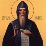 фишки дня, преподобного Георгия Хозевита, святителя Емилиана