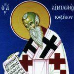 святитель Емилиан, православный календарь