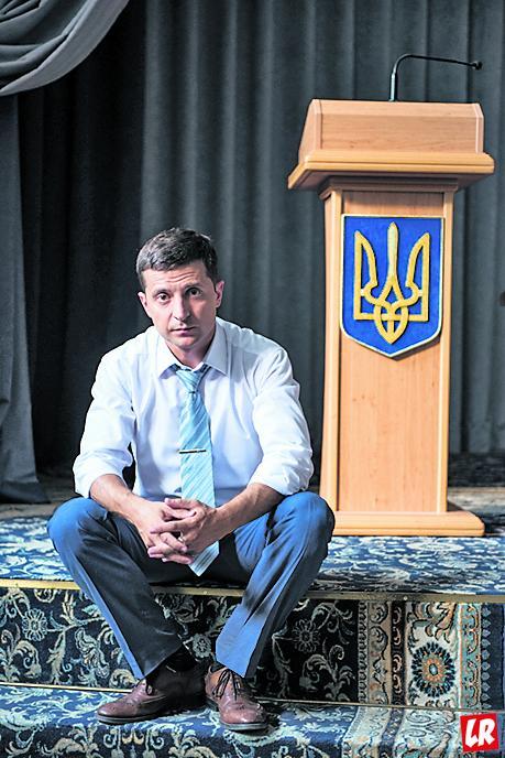 Владимир Зеленский, 95 квартал, слуга народа, интервью, на съемках, президент