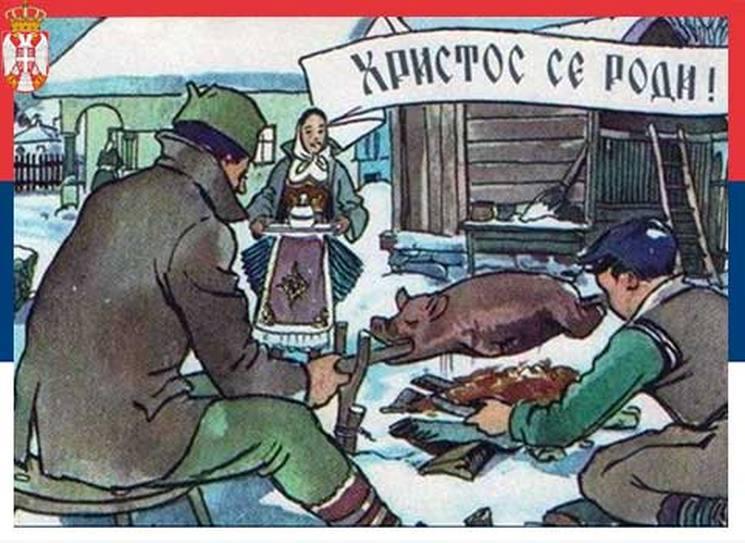 Фишки дня — 5 января, Туциндан