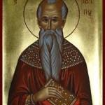 фишки дня, священномученик Харалампий