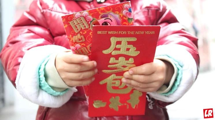 фишки дня - 16 февраля, китайский Новый год, хунбао