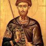 фишки дня, священномученик Феодор Тирон