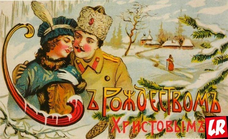 фишки дня - 25 марта, День рождения открытки, дореволюционные открытки