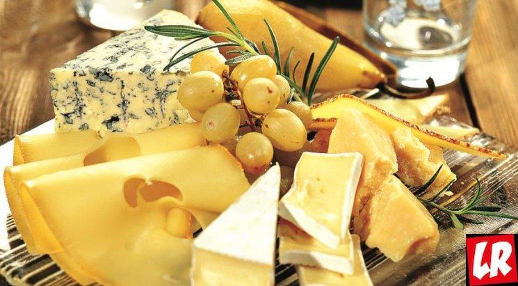 фишки дня - 29 марта, Национальный день сыра Франция