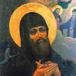 фишки дня, преподобный Еразм Печерский
