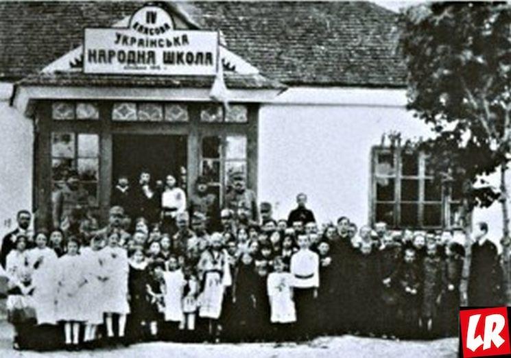 фишки дня - 18 марта, первая украинская гимназия Киев