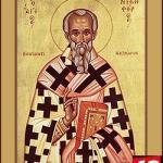 фишки дня, святитель Никифор