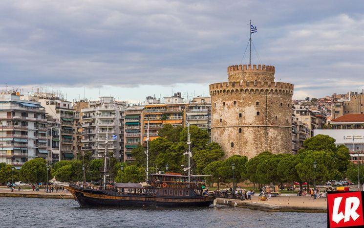 фишки дня - 25 марта, Салоники, День независимости Греции