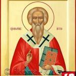фишки дня, Священномученик Антип епископ Асийский