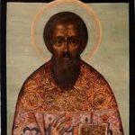 фишки дня, священномученик Артемон Лаодикийский