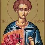 фишки дня, мученик Евпсихий Кесарийский