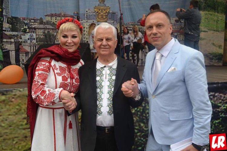 Мария Максакова, Леонид Кравчук