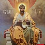 фишки дня, апостол евангелист Марк