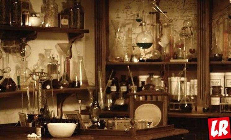 фишки дня - 27 мая, день химика