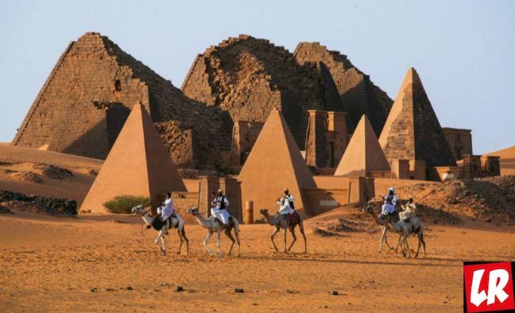 Пирамиды, Мероэ