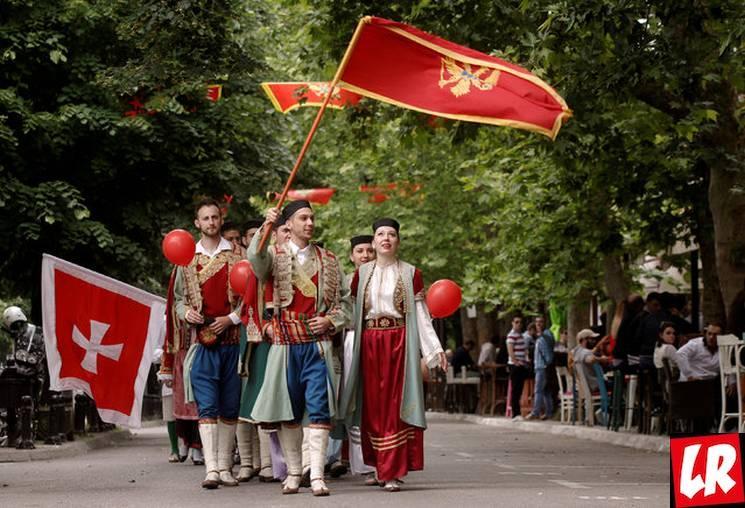 фишки дня - 21 мая, День независимости Черногории, праздники Черногории