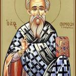 фишки дня, апостол Симеон Иерусалимский